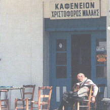 A traditonal Cyprus Cafe in Agros Village
